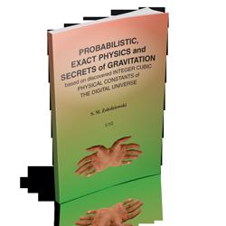 Probabilistic, Exact Physics and Secrets of Gravitation